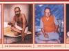 nisargadatta-maharaj-sentado-linhagem