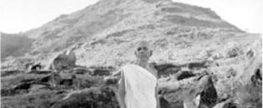 Five Hymns to Arunachala