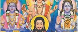 Navnath Sampradaya