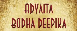 Uma preciosidade Advaita publicada!